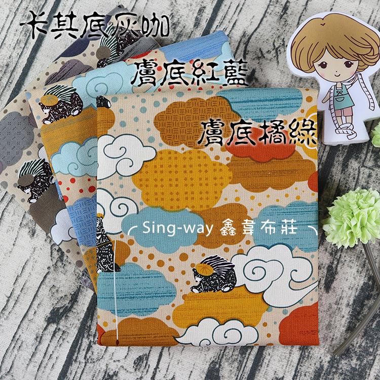 雲之僧侶熊 台灣黑熊 觔斗雲 垂釣 仙境 手工藝DIY布料 CF550754