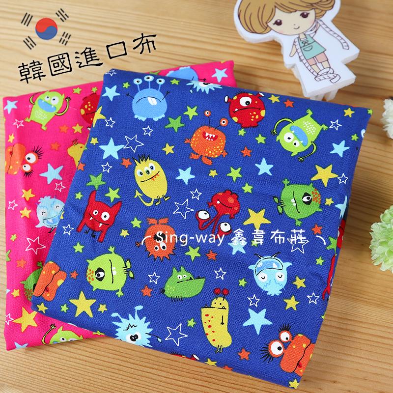 怪獸總動員 小病毒 珍奇異獸 惡魔 可愛動物 韓國進口布 手工藝DIY布料 CA490407