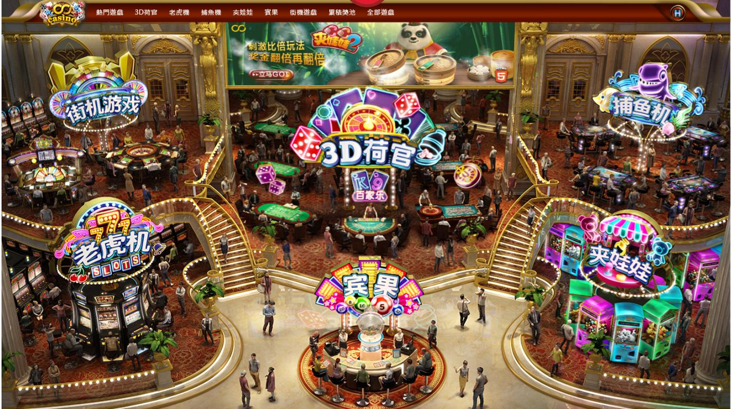 cc casino电子游戏大厅