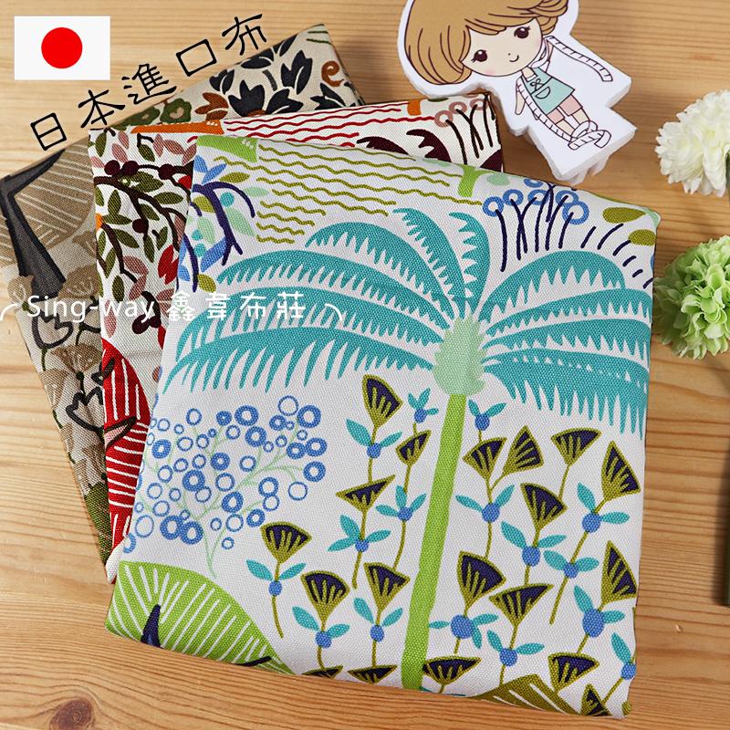 叢林 熱帶雨林 椰子樹 大自然 森林系 日本進口布 手工藝DIY布料 CA600054