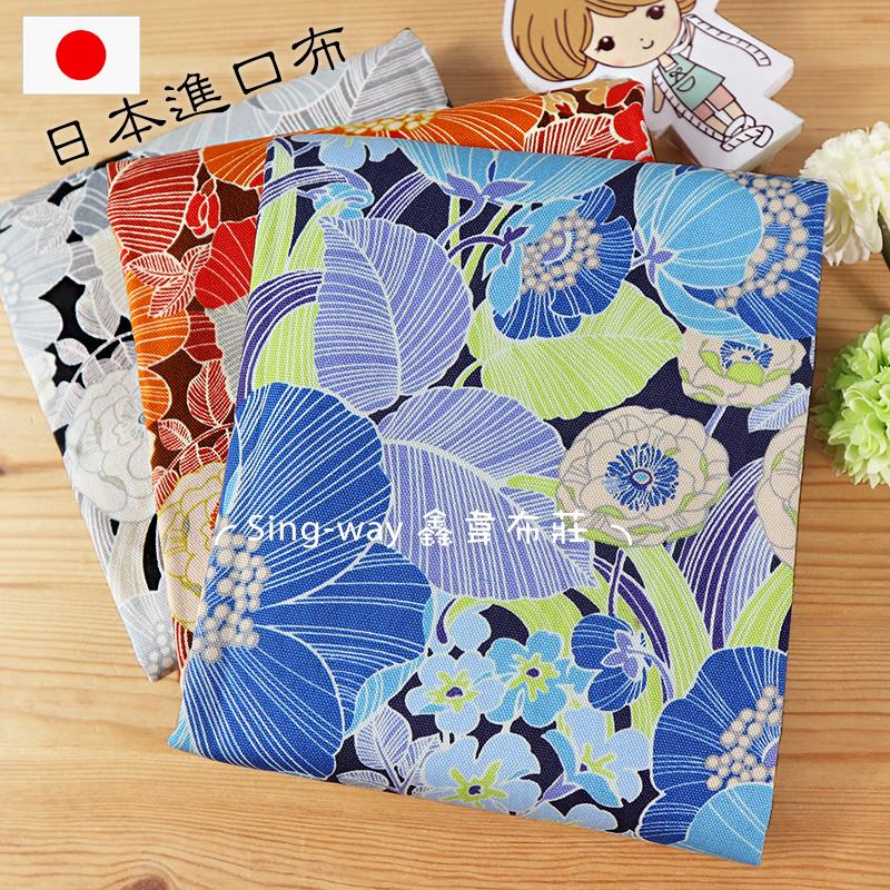 花叢 薔薇 花園 牡丹 繁花 植物 日本進口布 手工藝DIY布料 CA600056