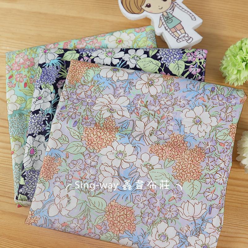 春暖花開(大特價) 繁花 繡球花 六月雪 秋海棠 手工藝DIY布料 CA450808