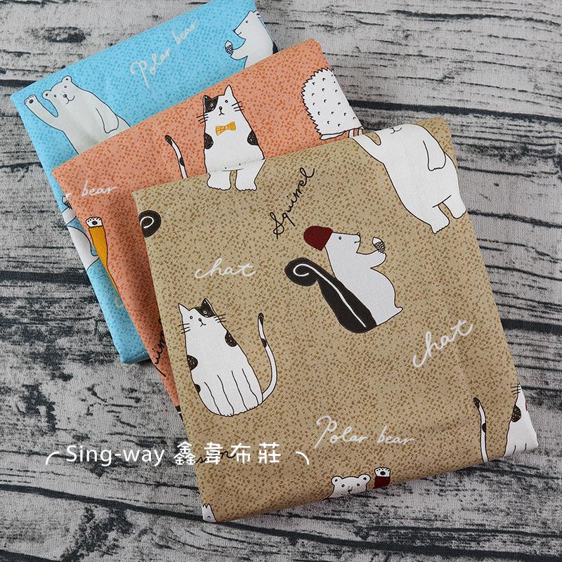 熊織友聚會 動物 貓咪 松鼠 刺蝟 手工藝DIY布料 CF550753