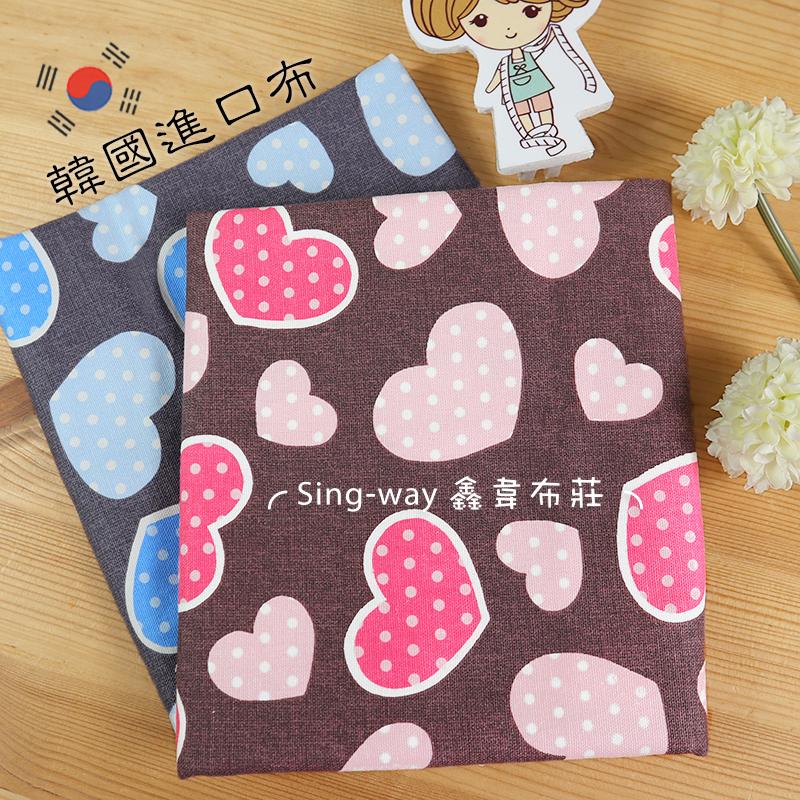 黑底愛心 Love 心心相印 滿版圖案 韓國進口布 手工藝DIY布料 CA590220