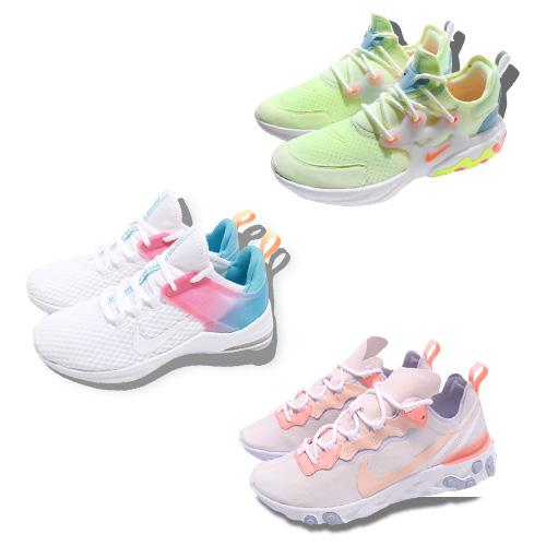 Nike 馬卡龍色休閒鞋