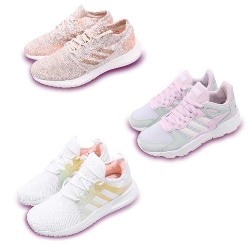 adidas 粉嫩休閒運動鞋