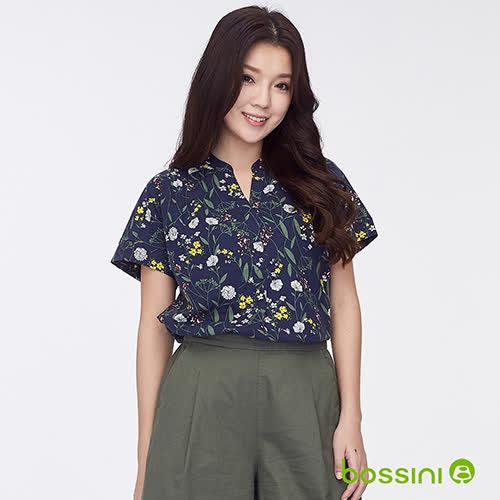 bossini女裝 棉麻開襟短袖罩衫