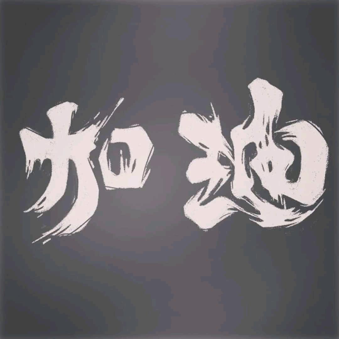 [img]https://upload.cc/i1/2019/06/12/Wh9G7Z.jpg[/img]