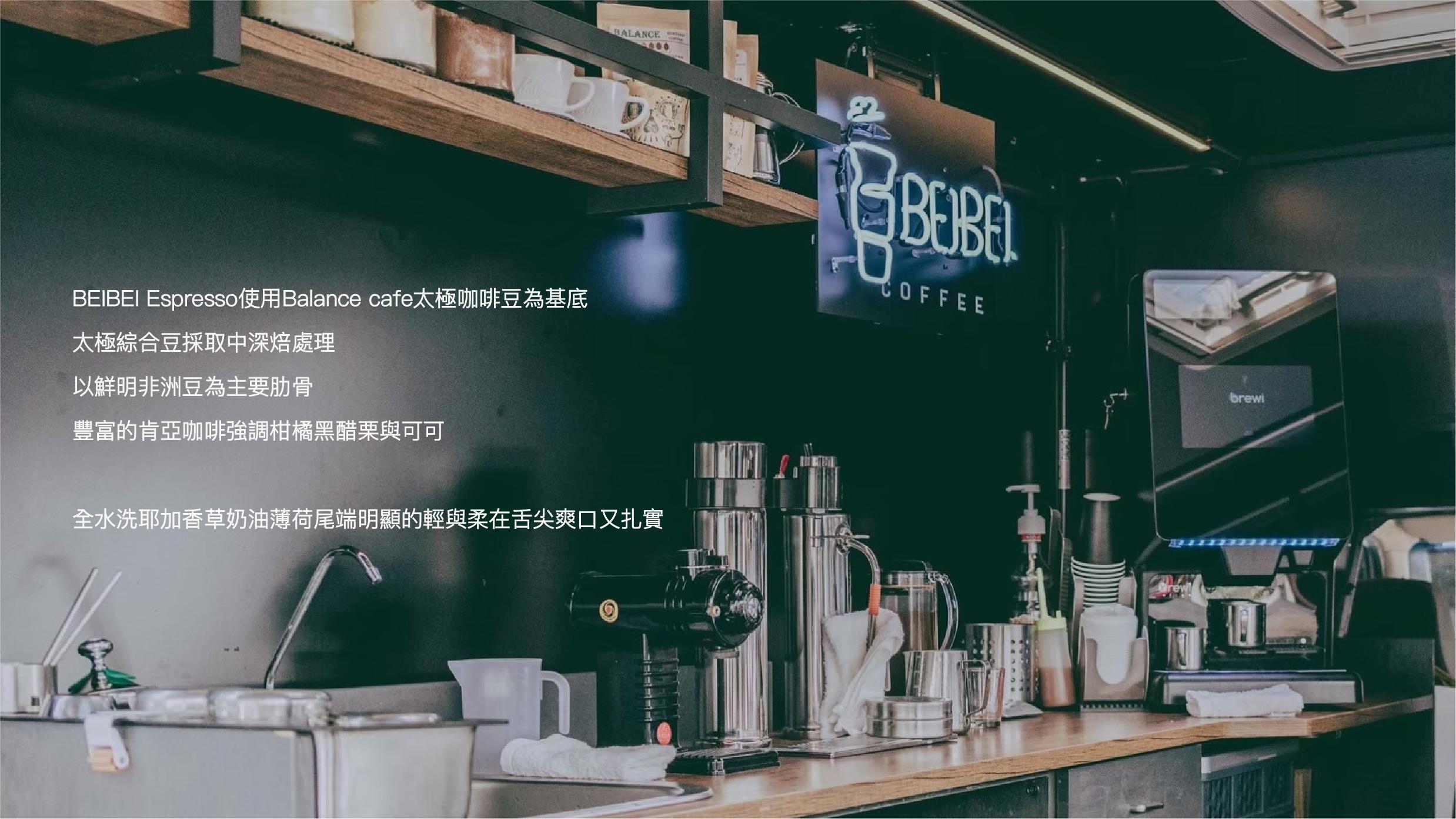 咖啡杯杯 • 曬桌面
