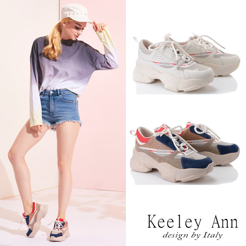 Keeley Ann 多色拼接軟墊休閒鞋