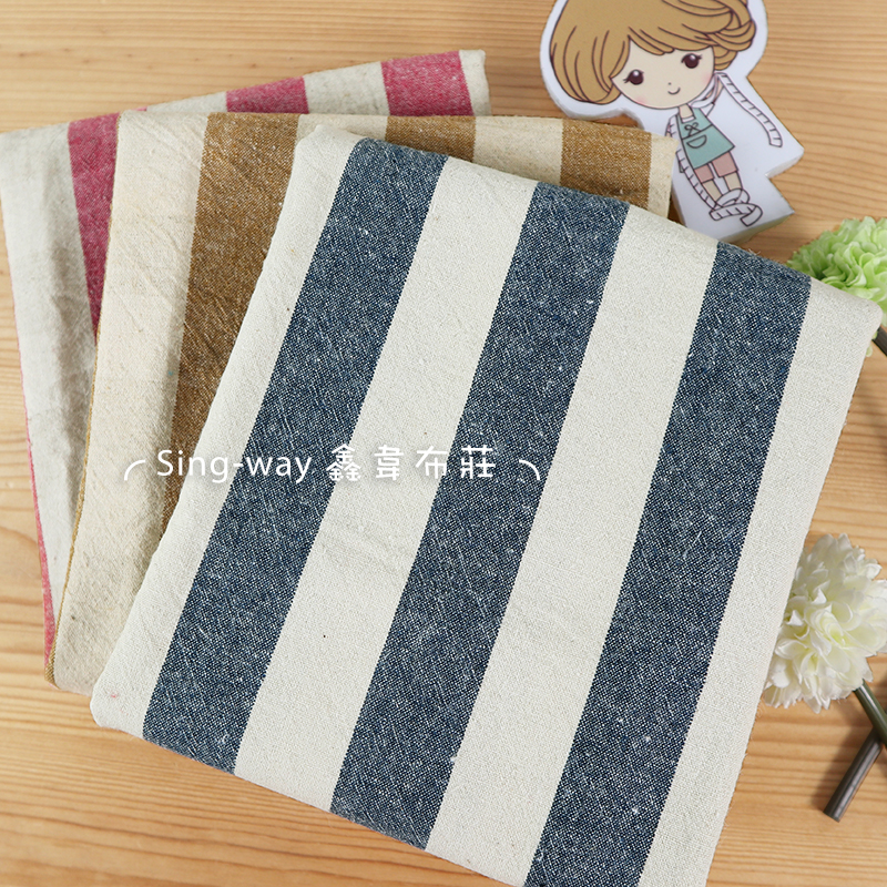 白粗條交錯 直線 直條紋 酒袋布 手工藝DIY布料 FC790100