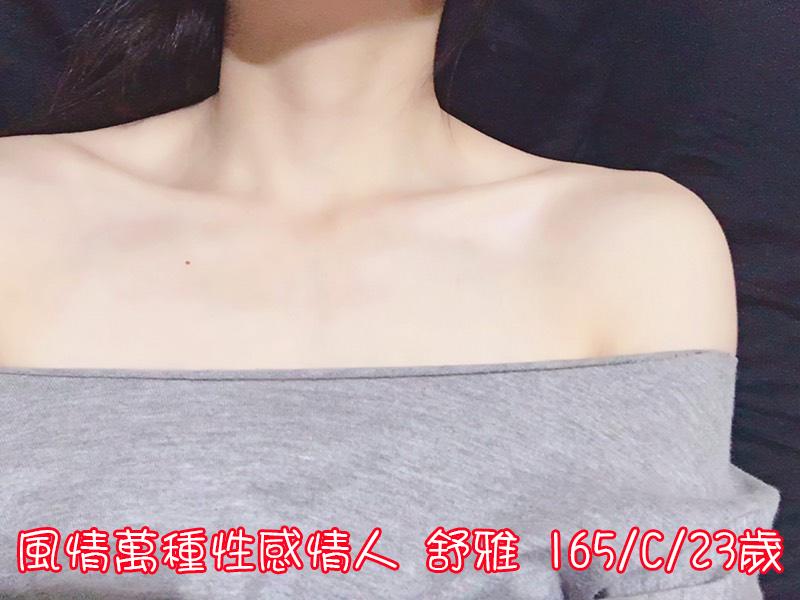 爆乳睡衣挑逗!「飽滿胸型」超養眼,萌萌臉蛋讓人失去理智!(高雄外送茶妹影+圖)