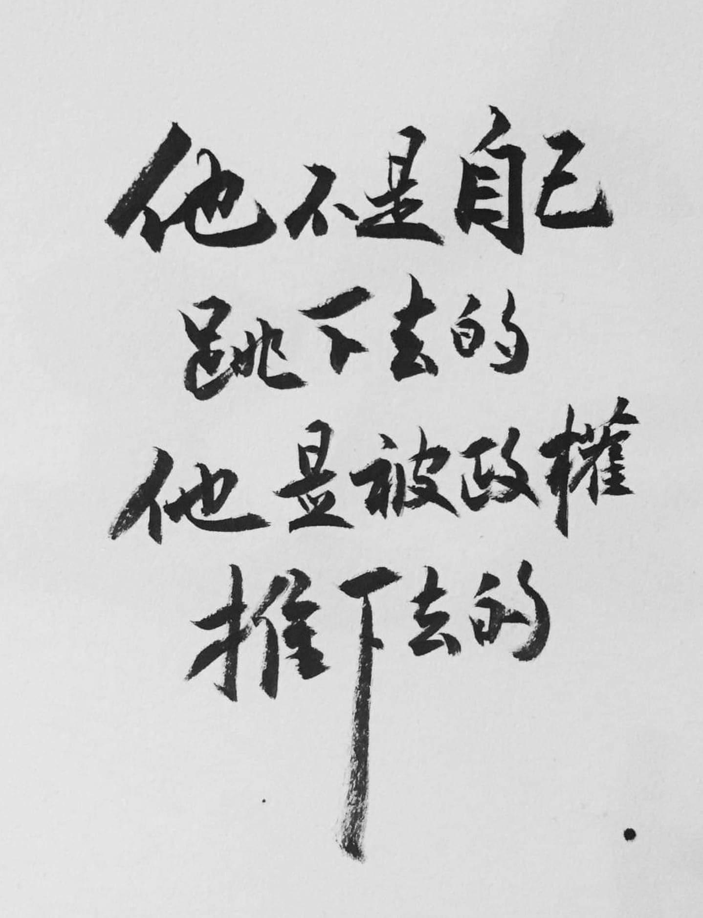 [img]https://upload.cc/i1/2019/06/16/pzWOa7.png[/img]