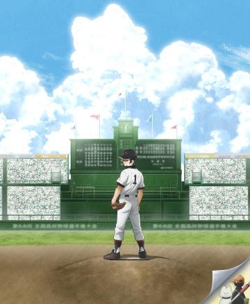 TVアニメ「MIX(ミックス)」