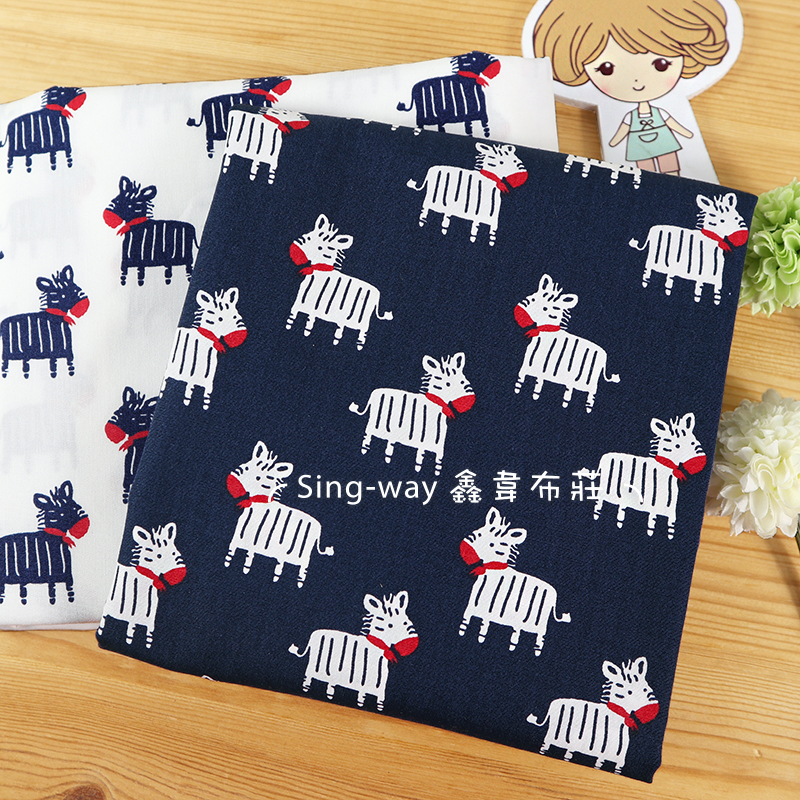 可愛班馬 斑馬紋 Zebra 可愛動物 CA790142