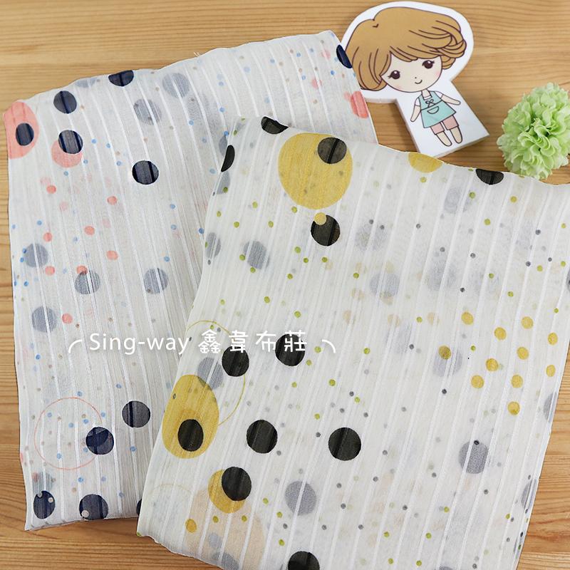 條子圓點 氣質罩衫 大小點 圓點 手工藝DIY布料 CH790560