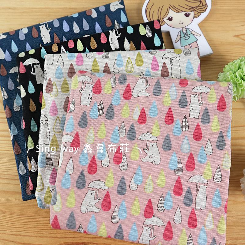 彩色雨中的熊(大特價) 雨傘熊 水滴 白熊 水珠 手工藝DIY布料 CF550775