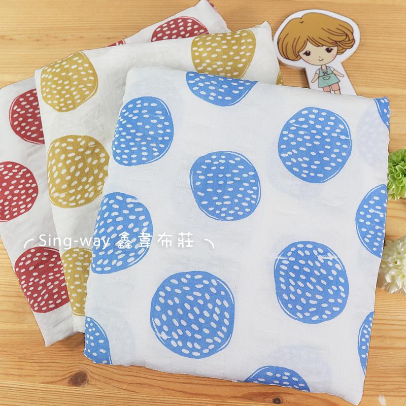 水果切面 蓮藕 大圈圈 點點 手工藝DIY布料 CH890260