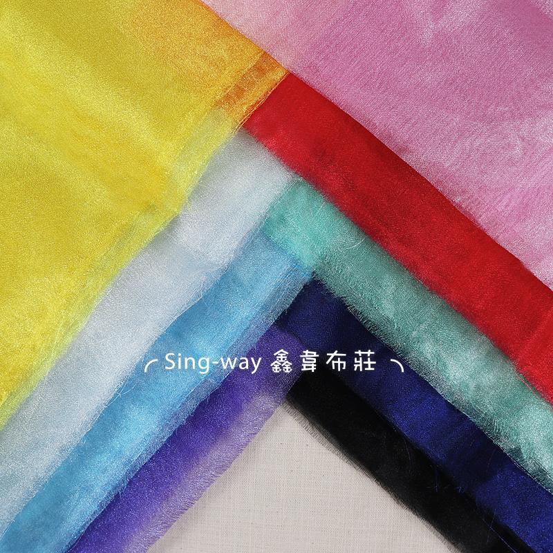 亮面紗 素面緞面 亮面節慶裝飾 桌巾 表演舞台禮服 衣服內裡 服裝布料 LD390214