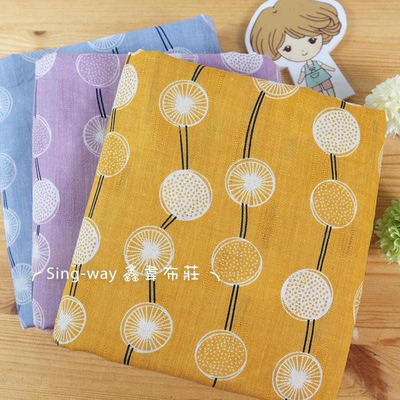 熱帶水果串聯 檸檬 火龍果 圈圈 手工藝DIY布料 CH690444