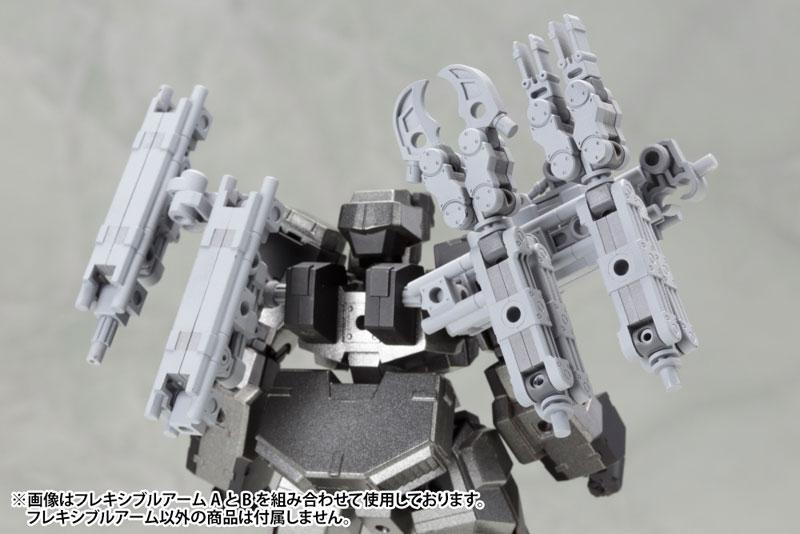 [再販] Kotobukiya / MSG / MJ02 / 機甲配件01 / Flexibla Arms TypeB
