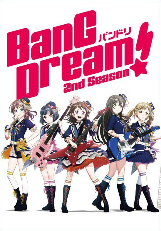 BanG Dream! (第二季)