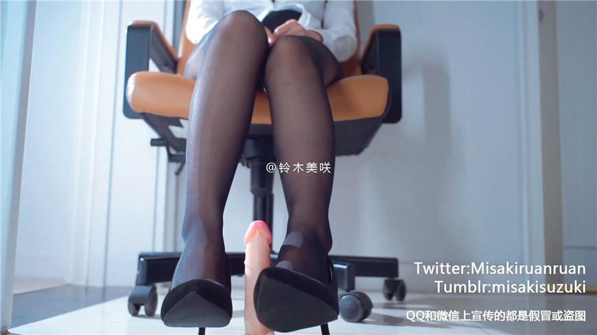 极品美女教师 高跟黑丝美乳 淫语对白 自嗨到高潮 超清1080P版[64