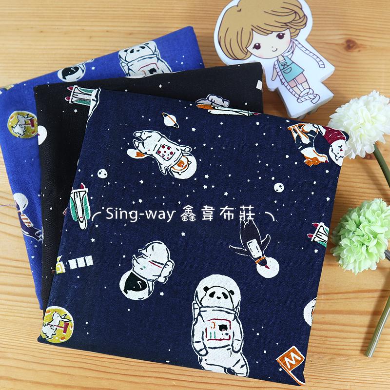 太空動物園 地球 火箭 小豬 小狗 衛星 企鵝 鯨魚 手工藝DIY布料 CF550771