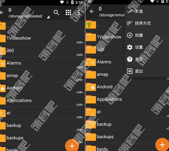 文件压缩器:ZArchiverv0.9.2专业中文版 兼容所有格式