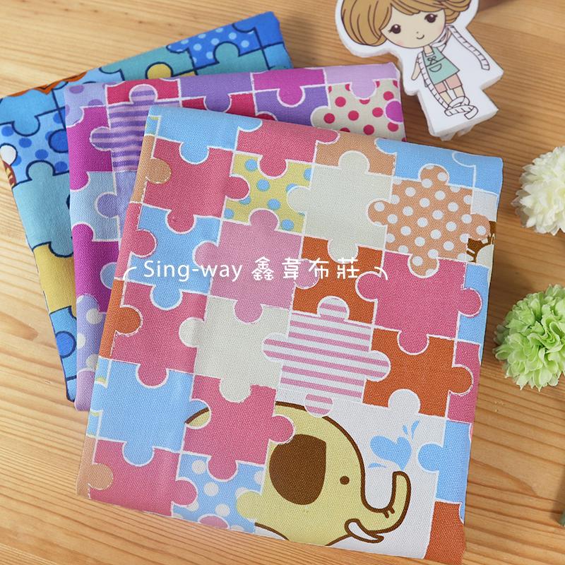 原-拼圖 可愛動物 長頸鹿 獅子 大象 恐龍 童趣 手工藝DIY布料 CF550769