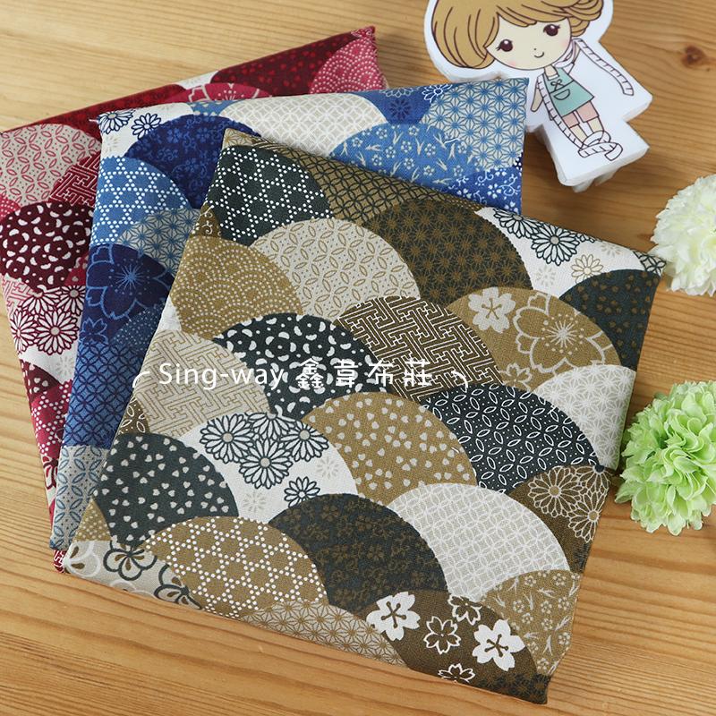扇形多樣圖紋 山坡 幾何圖形 櫻花 日式風格 迷宮 手工藝DIY布料 CA450806