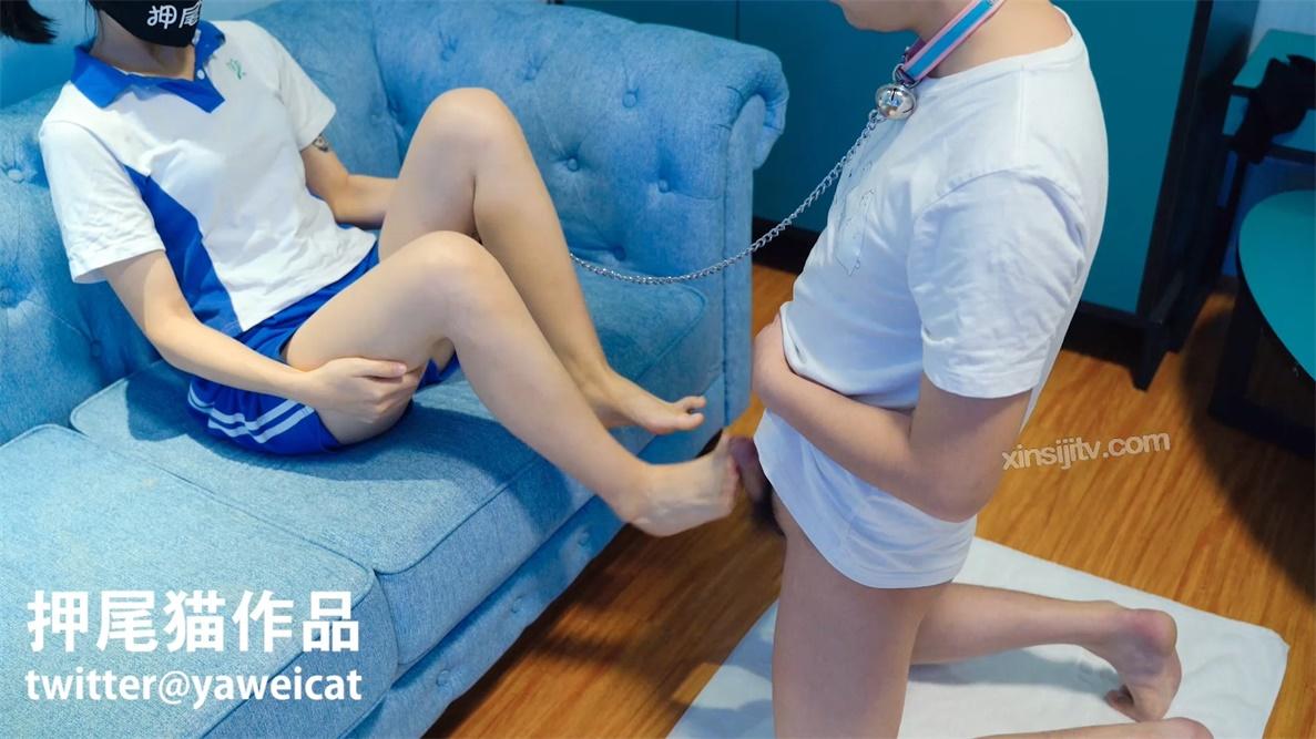 """网红少女押尾猫2019最新性爱欲望系列-狗狗,快过来""""随着铃铛的"""