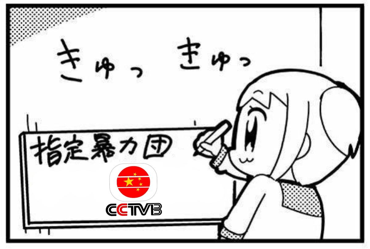 [img]https://upload.cc/i1/2019/07/12/G9eoM5.jpg[/img]