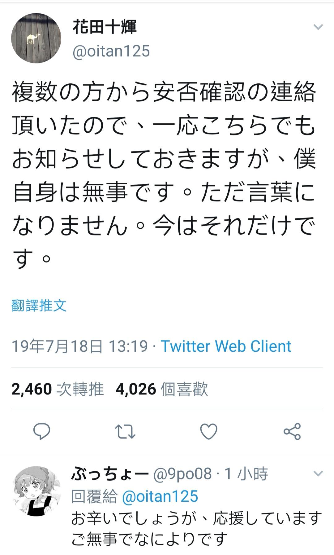 https://upload.cc/i1/2019/07/18/E9ZBD2.jpg