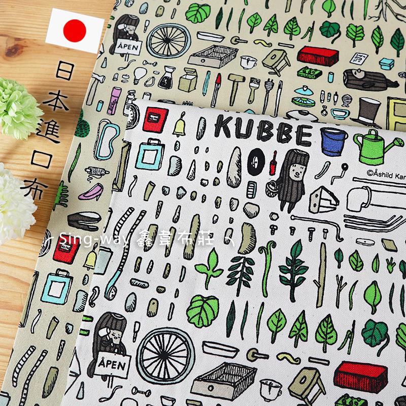 酷比KUBBE 小圓木男孩 博物館 日本進口 CA690248