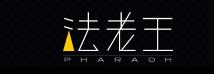 法老王(台湾)