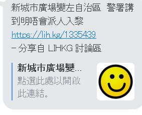 [img]https://upload.cc/i1/2019/07/20/6NScGu.png[/img]