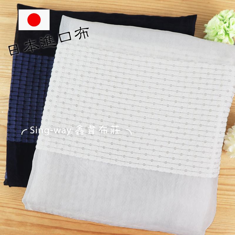 透膚花布 日本進口 格子 透明 手工藝DIY布料 CH1690028