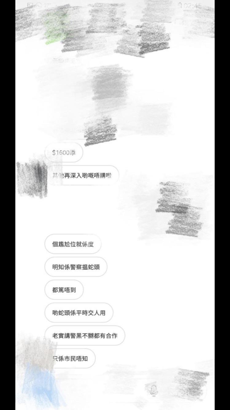 [img]https://upload.cc/i1/2019/07/22/h7YbvW.png[/img]