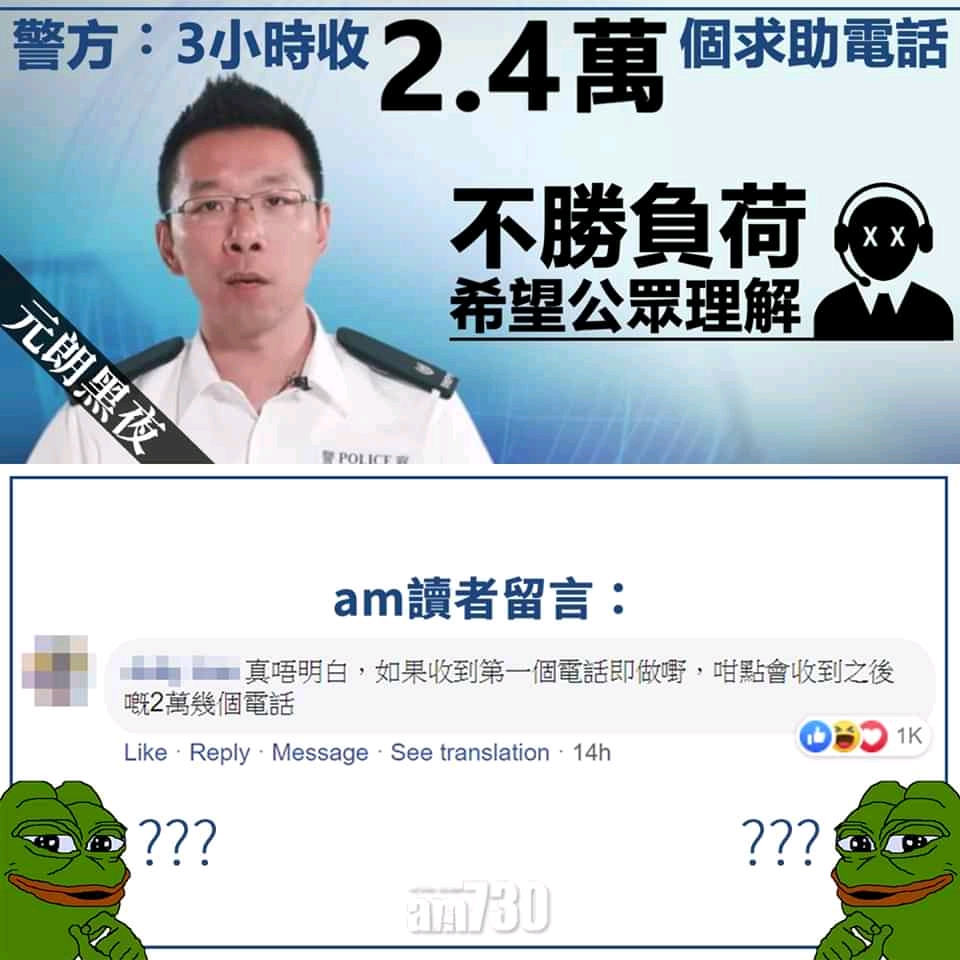 https://upload.cc/i1/2019/07/24/iCanQ7.png