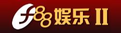 88娱乐2