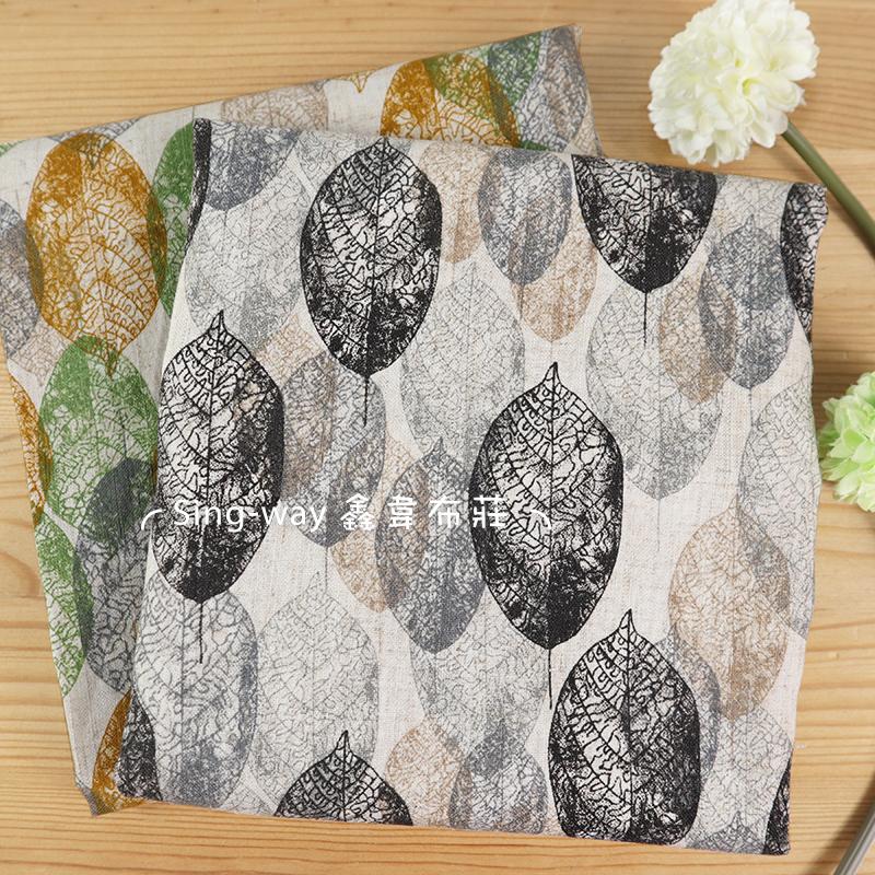 大葉 落葉 枯葉 圓葉 秋天氣息 手工藝DIY布料 1290209