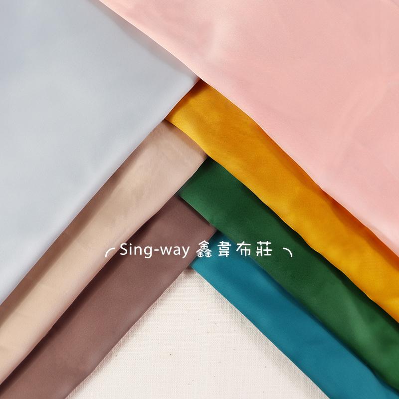 素面緞面布 亮面 節慶裝飾 桌巾 表演舞台禮服 服裝布料  LD690035