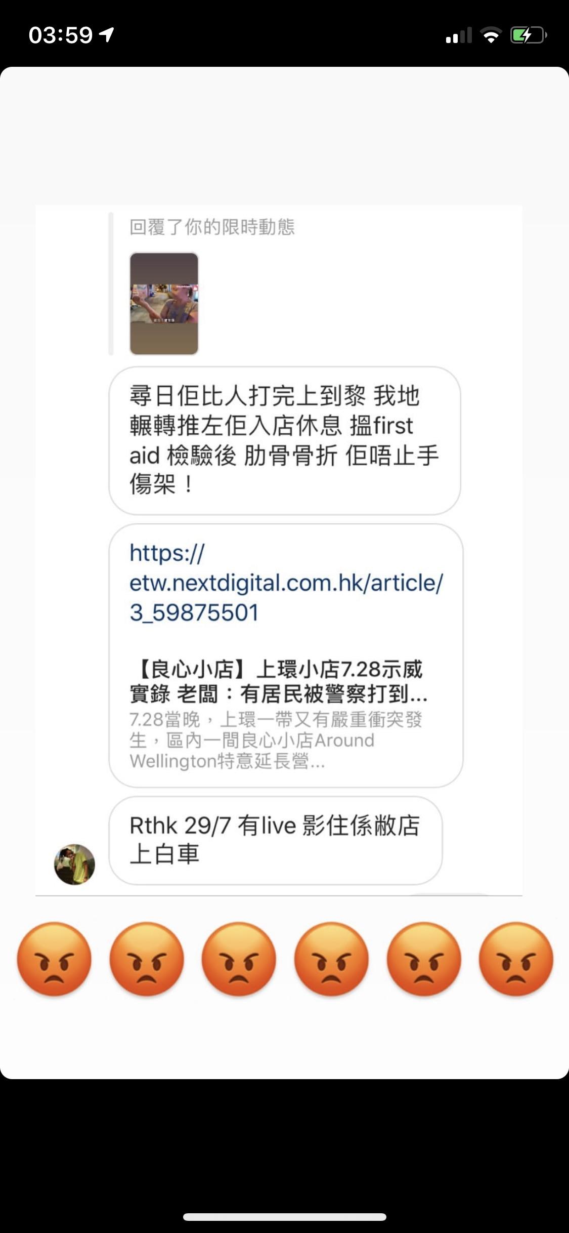 [img]https://upload.cc/i1/2019/07/31/vTNyLg.png[/img]
