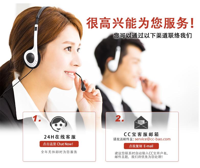 """cc宝集团"" ""北京赛车"" ""赛车计画"" ""六合技巧"""