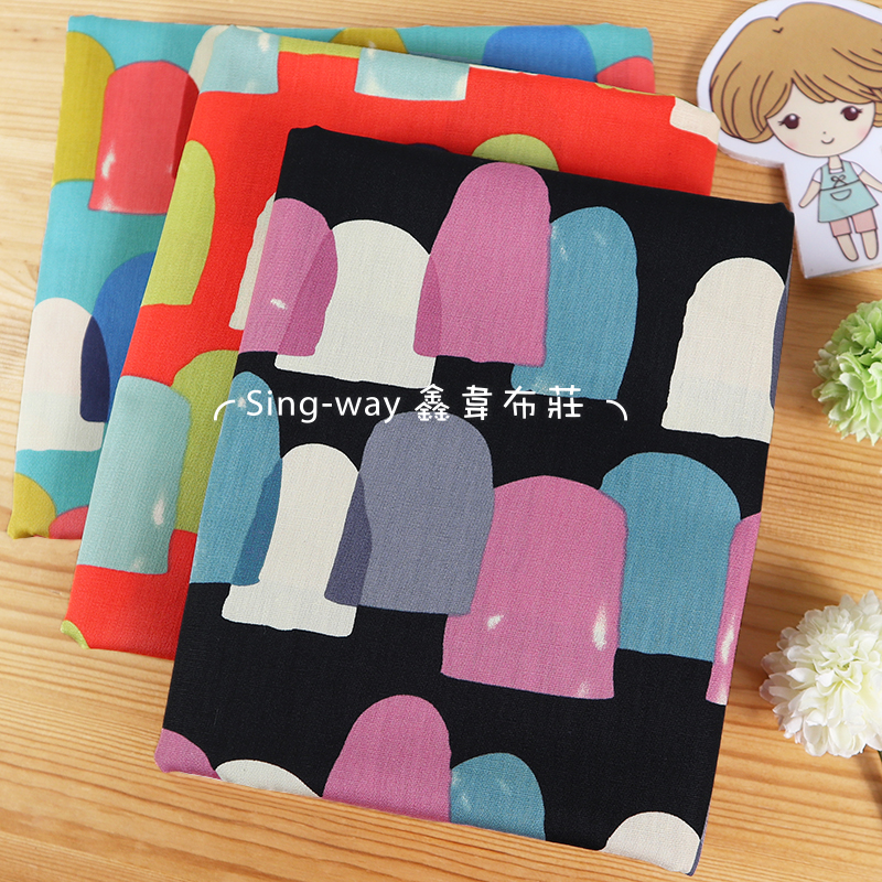 彩色山丘 石頭 石柱 手工藝DIY布料 CA450810