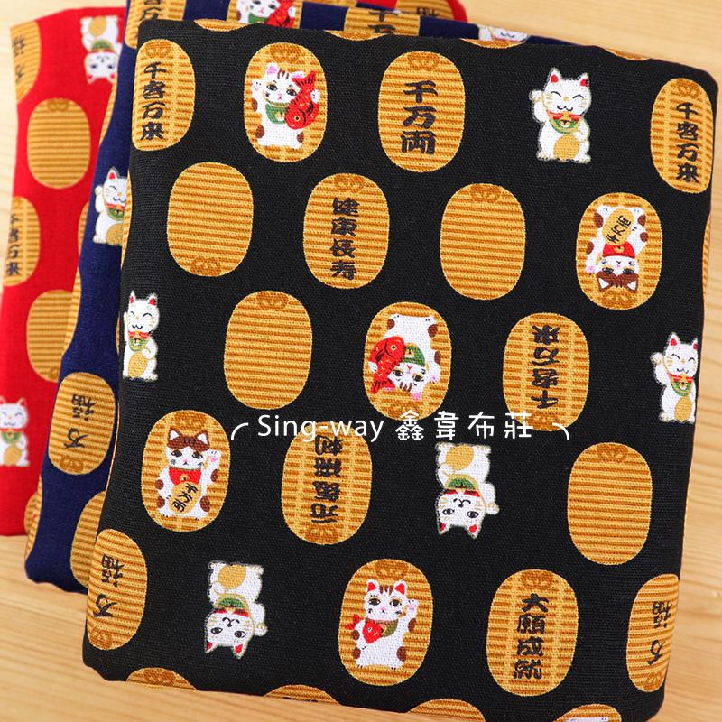 招財貓燈籠(大特價) 千万兩 日式風 年年有餘 紅包袋 錢幣 有錢真好 手工藝DIY布料 CF550791
