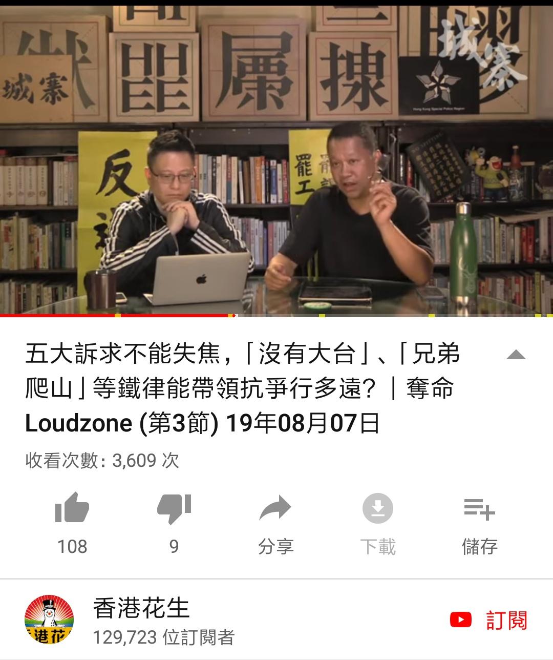 https://upload.cc/i1/2019/08/07/hQj7PD.png