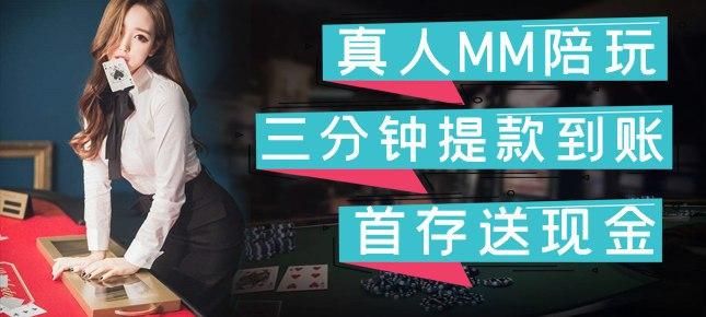 MDTM-528-美少女単体作品 藤井林檎