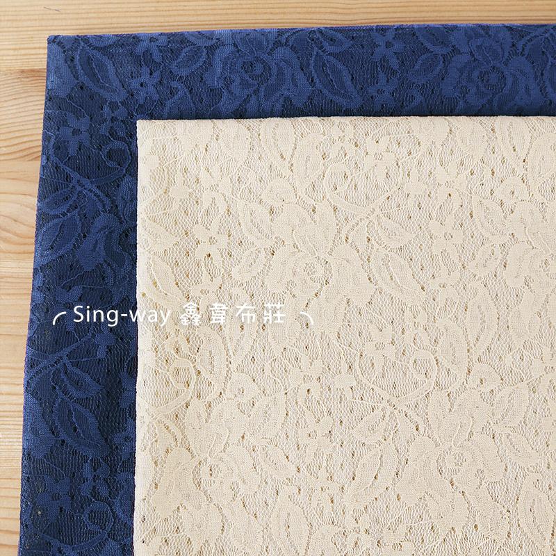 網洞雙層蕾絲 典雅晚宴 喜慶 禮服 裝飾服裝布料 LE590146